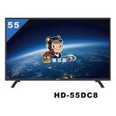 【禾聯HERAN】55吋FULL HD液晶顯示器/電視 HD-55DC8