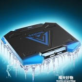 筆記本散熱器游戲本戰神15.6英寸電腦排風扇17.3底座板水冷靜音 NMS陽光好物