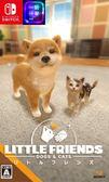 Switch-小小伙伴 -狗狗 & 貓貓- 中文版 PLAY-小無電玩