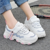 兒童運動鞋 女童運動鞋2020新款春秋軟底透氣女童網鞋男童跑步鞋時尚兒童鞋女 快速出貨