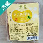 冬瓜檸檬茶磚370G/塊【愛買冷藏】