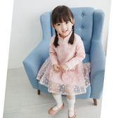 女童秋季新款童裝寶寶刺繡旗袍裙子xx9775【Pink中大尺碼】