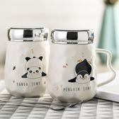 創意可愛女學生陶瓷馬克杯咖啡杯帶蓋勺情侶喝水杯子家用韓版潮流  XY1361  【男人與流行】