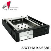 Awesome 2-bay 2.5 硬碟抽取盒 AWD-MRA258L