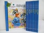 【書寶二手書T3/少年童書_CNY】365地球小小說-美夢成真_漢娜的火山報告_湯姆的志願等_共11本合售
