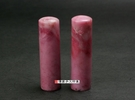 頂級玫瑰石開運印章《全手工噴砂》六分,正常高度,單章。全配包裝。傳家手工印章