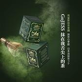 GoJess 抹茶拿鐵10包/盒 3+1盒特惠組