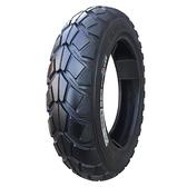 朝陽輪胎3.00-10真空胎300一10電動車外胎14x3.2電瓶車鋼絲防爆胎 初色家居館
