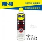 【 WD40 】 節氣門清潔劑 SPECIALIST 附發票 化油器清潔劑 減少黑煙 清積碳 積碳清除劑 不傷油封