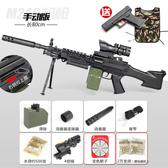 m249大菠蘿水彈槍電動連發輕機槍吃雞搶加特林兒童男孩子玩具槍關 樂印百貨