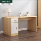 電腦桌電腦桌台式簡約轉角書桌書櫃書架組合...