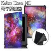 彩繪 Kobo Clara HD 電子閱讀器 6吋 平板保護套 卡斯特 TPU軟殼平板皮套 保護套 休眠皮套 平板殼