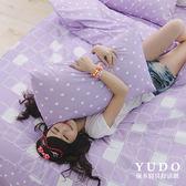 YuDo優多【多款任選】超細纖維棉雙人鋪棉床罩六件組-台灣製造