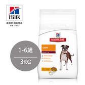 Hill's希爾思【任2件75折】成犬 1-6歲 低卡 (雞肉+大麥) 3KG