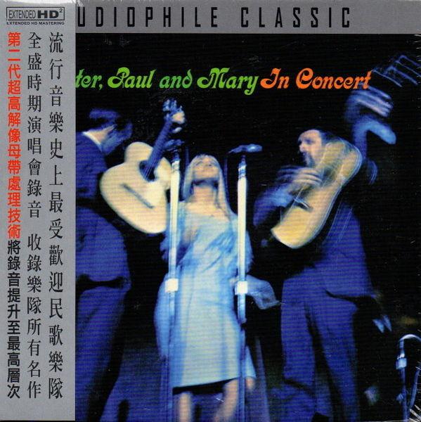 【停看聽音響唱片】【CD】Peter,Paul and Mary In Concert