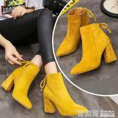 純色百搭馬丁靴新款秋冬季韓版尖頭粗跟短靴女靴子絨面高跟鞋