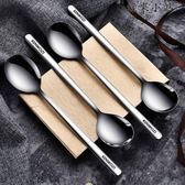 湯勺 不銹鋼餐具勺子家用勺湯匙