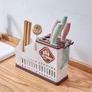 塑料筷子架 韓式多功能塑料筷籠瀝水筷子筒...