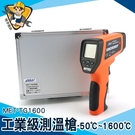 紅外線測溫儀 測烤箱 溫度計 溫度儀  台灣現貨 MET-TG1600 台灣保固