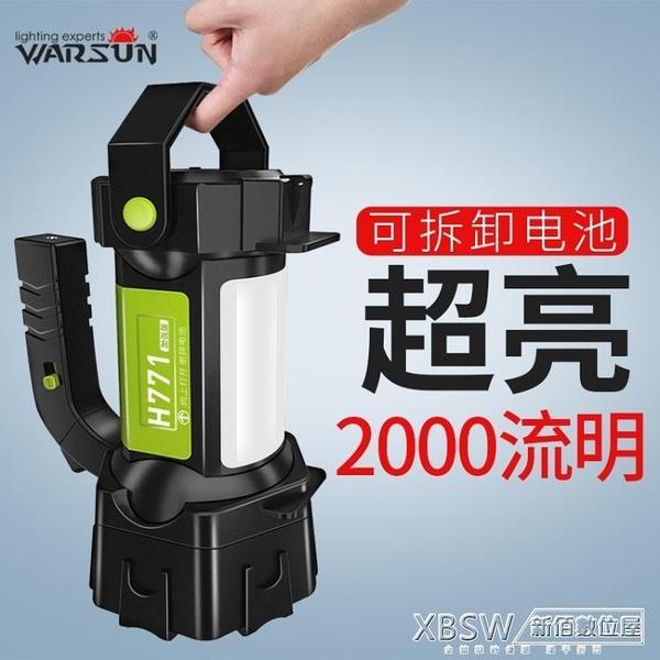 led強光手電筒充電燈超亮遠射5000戶外探照便攜家用手提燈CY『新佰數位屋』