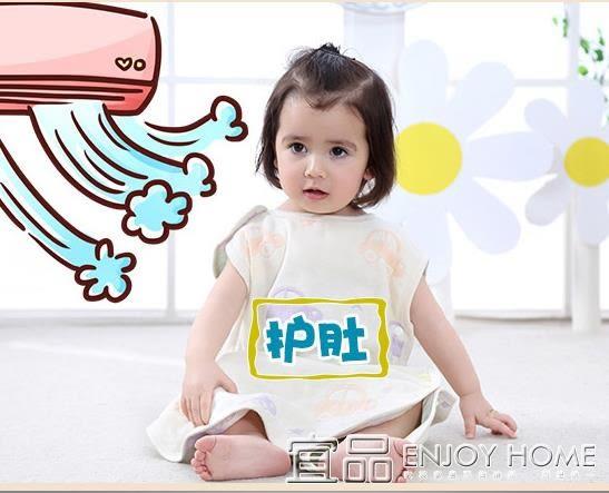 兒童睡袋嬰兒紗布睡袋 寶寶純棉背心式空調防踢被神器兒童春秋夏季薄款 免運