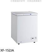 【南紡購物中心】格力【XF-152JA】140公升臥式冷凍櫃