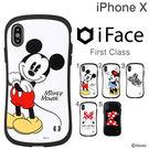 Hamee 自社製品 迪士尼 iFace 經典人物系列 iPhoneX 吸震軟框 手機殼 附吊飾孔 (任選) 757-843566