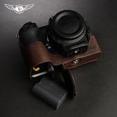 相機套TP原創 Nikon尼康Z7相機包Z6Z7皮套皮質保護套 手柄  手工皮質