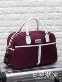 旅行包  旅行包女短途行李袋大容量手提包輕便防水旅行袋衣服包健身男
