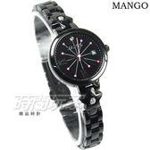 MANGO 精緻晶鑽輕巧手鍊女錶 藍寶石水晶防水手錶 日期視窗 桃紅xIP黑電鍍 MA6728L-BK【時間玩家】