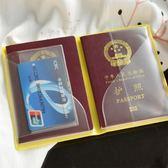 旅行出國馬卡龍色機票夾護照包