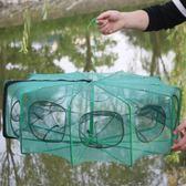 摺疊魚網漁網蝦籠捕魚籠黃鱔籠龍蝦網捕蝦螃蟹籠工具自動泥鰍抓魚