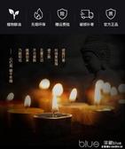 酥油燈1/3/5/7/15/30天植物酥油蠟燭鬥燭無煙供佛酥油燈佛教用品 【快速出貨】