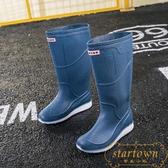 男士雨鞋防滑高筒時尚雨靴洗車廚房工作防水水鞋【繁星小鎮】