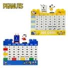 【日本正版】史努比 積木造型 萬年曆 日本製 月曆 年曆 桌曆 Snoopy PEANUTS 340012 340029