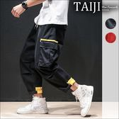街頭潮褲‧側邊後大口袋設計褲腳拼色街頭工裝潮褲‧二色【NTJK0136】-TAIJI-
