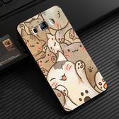 三星 Samsung Galaxy J7 Prime 2016 J700f J710 G610y 手機殼 軟殼 保護套 迪士尼 喵喵世界