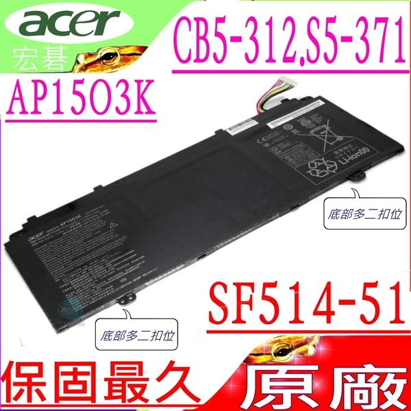ACER AP15O3K 電池(原廠)-宏碁 AP15O5L,SWIFT 1 SF114-32,SWIFT 5 SF515-51T,SF514-51-53EJ,N17W6,3ICP4/91/91