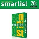 Smartist 高白影印紙A4 70G (1包) Double A 紙廠出品