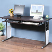 Homelike 巧思辦公桌-加厚桌面140cm(附鍵盤*2)桌面:胡桃/桌腳:白/
