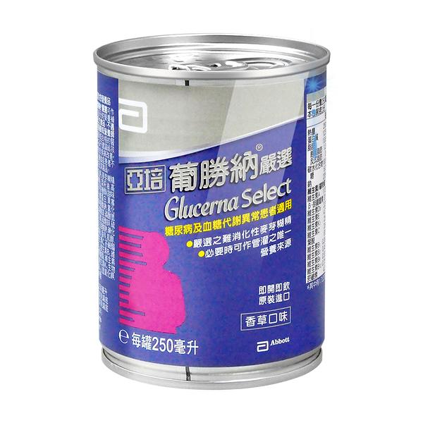 亞培 葡勝納嚴選香草口味 250ml*24入/箱(2箱)【媽媽藥妝】