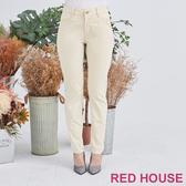 Red House 蕾赫斯-素面修身長褲(米黃色)