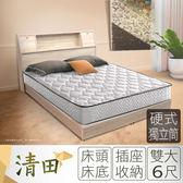 IHouse-清田 日式插座收納床組(麥丹床墊+床頭+床底)-雙大6尺