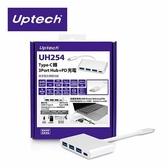 登昌恆 UH254 Type-C轉3Port Hub+PD充電