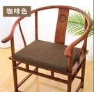 坐墊 紅木椅子坐墊記憶棉中式茶椅太師椅圈椅沙發座墊實木家具餐椅墊TW【快速出貨國慶八折】