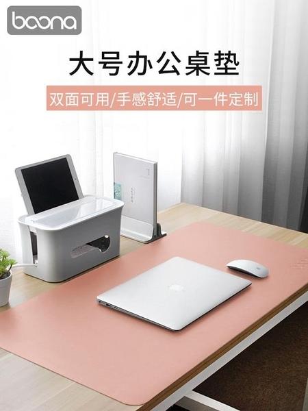 滑鼠墊筆記本電腦墊桌墊防水超大號滑鼠墊寫字台墊鍵盤墊男士辦公可定制 【快速】