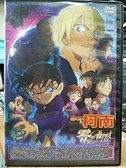 挖寶二手片-0B01-150-正版DVD-動畫【名偵探柯南:零的執行人 電影版】-(直購價)