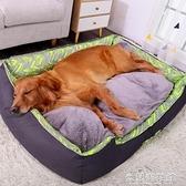 寵物墊子 狗窩大型犬冬天保暖四季通用金毛拉布拉多大狗狗墊子狗床寵物用品 快速出貨YYJ