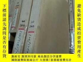 二手書博民逛書店收穫(文學雙月刊)罕見2005年第1-6期 【6本合釘合售】Y1
