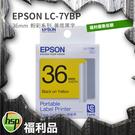 福利品 EPSON LC-7YBP 36mm 粉彩系列 原廠標籤帶
